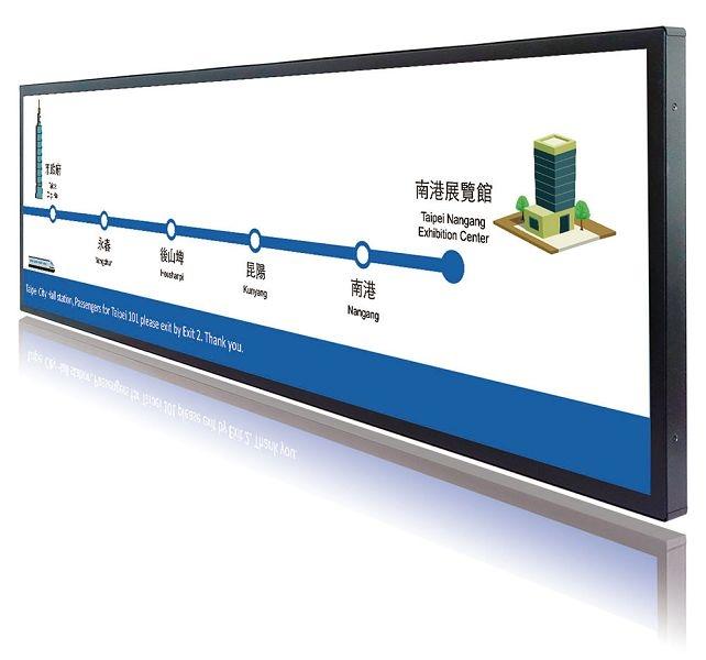 Litemax Electronics Inc.-Smart Digital Signage System for Public Transporation Use