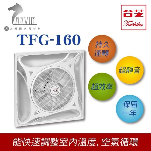 TFG160
