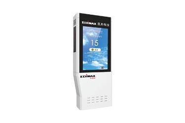 Edimax Technology Co., Ltd.-Smart City IoT Kiosk Solution