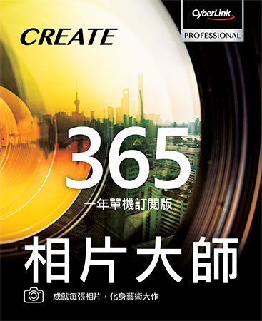 phần mềm PhotoDirector / CyberLink Corp.
