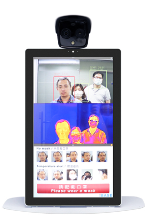 Artificial Intelligence Image Recognition Kiosk / IBASE Technology Inc.