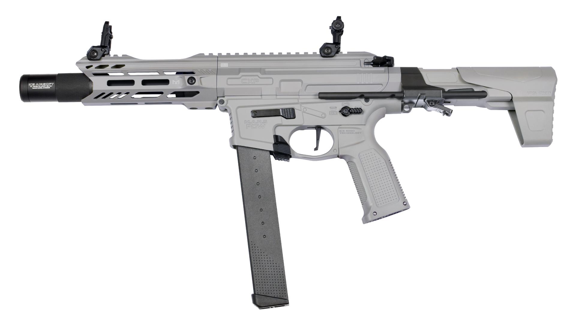 CXP-MARS PDW9智能電動玩具槍
