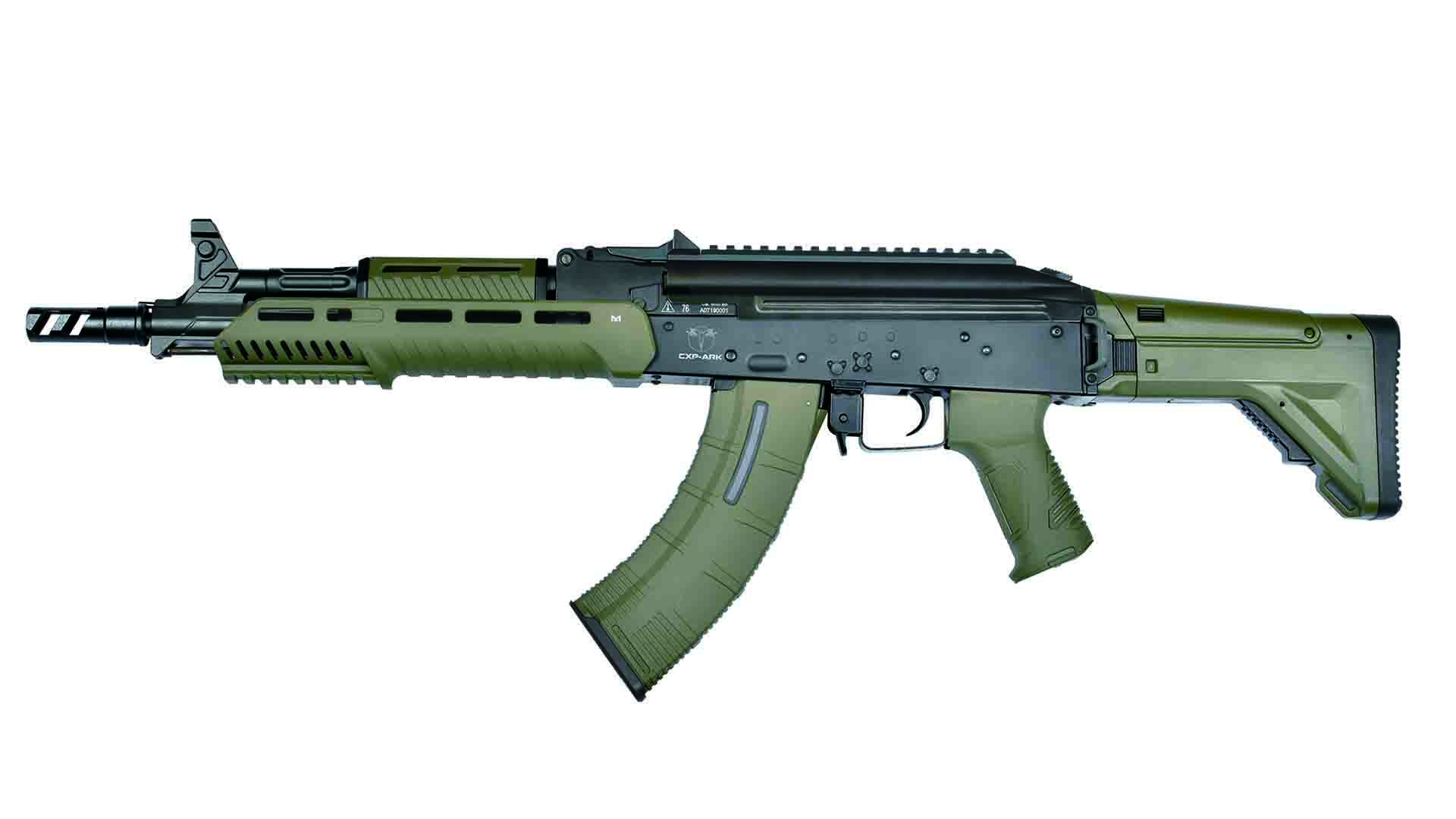 CXP-ARK智能電動玩具槍