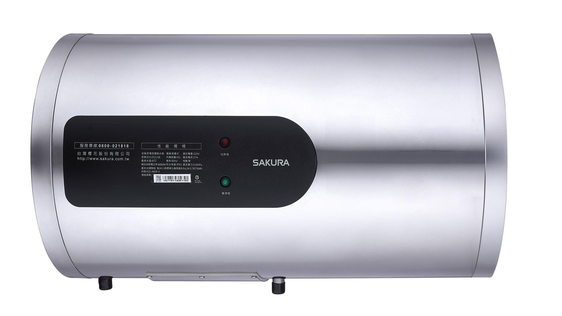 倍容定溫儲熱式電能熱水器 / 台灣櫻花股份有限公司
