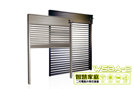 Electric Shutters 2 / Aurotek Corporation