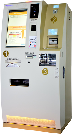 Parktron Technology Co., Ltd. -Smart Hospital Self-service Machine