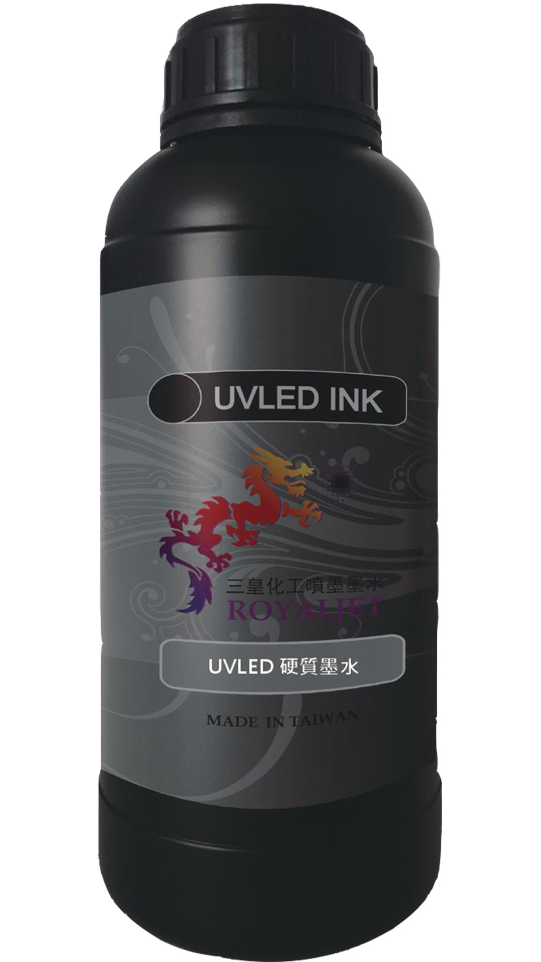 UV Rigid Inkjet ink