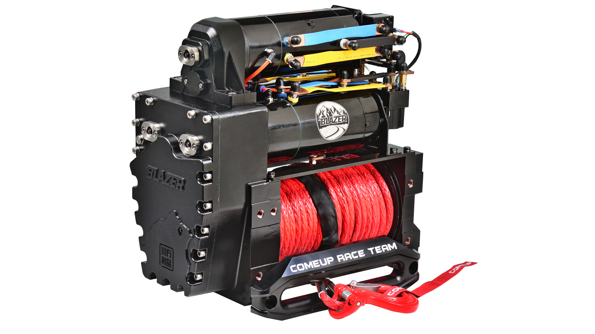 COMEUP INDUSTRIES INC.-Competition Winch