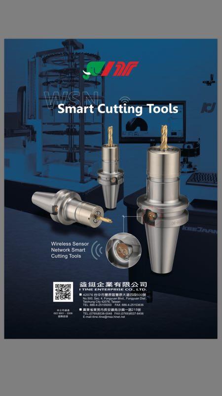 Smart Cutting Tools / I TINE ENTERPRISE CO., LTD.