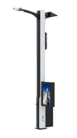 LITE-ON TECHNOLOGY CORP.-hệ thống chiếu sáng đường phố thông minh