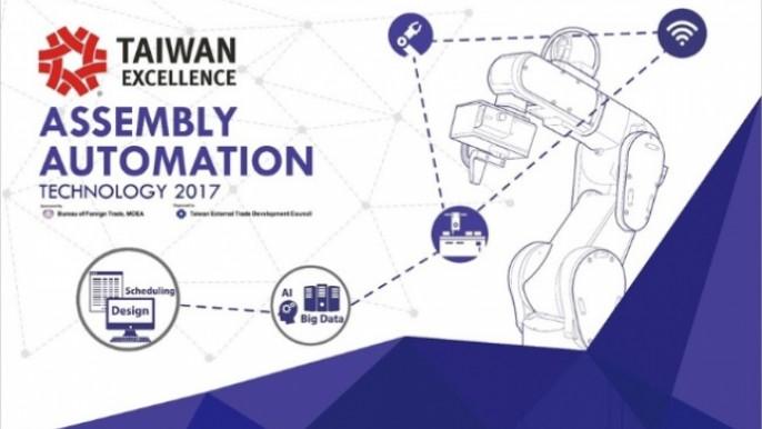 Assembly Automation 2017