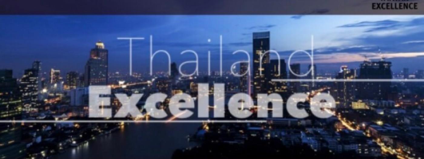 งานแถลงข่าว Taiwan Excellence eSport Cup Start-Up