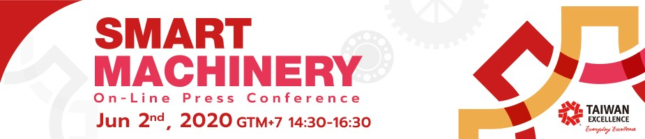 Taiwan Excellence Smart Machinery Online Press Conference