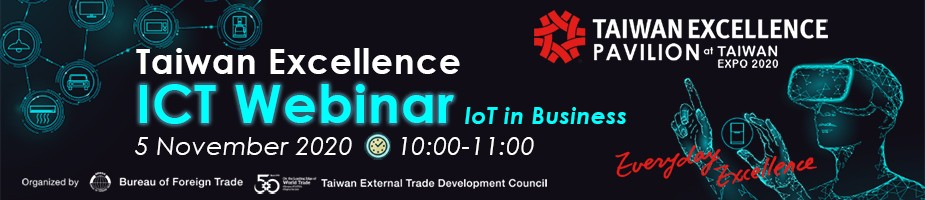 """""""Taiwan Excellence ICT Webinar""""(IoT in Business)"""