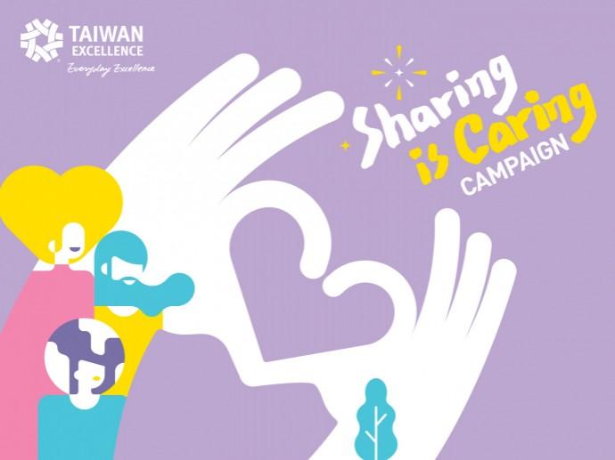Taiwan Excellence ชวนคนไทยแสดงพลังเปลี่ยนโลกในโครงการ #SharingIsCaring