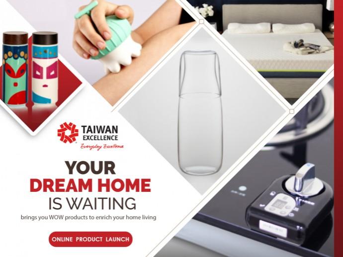 Taiwan Excellence เปิดตัวสุดยอดผลิตภัณฑ์เครื่องใช้ในครัวเรือน