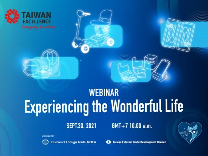 Taiwan Excellence มอบผลิตภัณฑ์เพื่อคุณภาพชีวิตที่ดีขึ้น