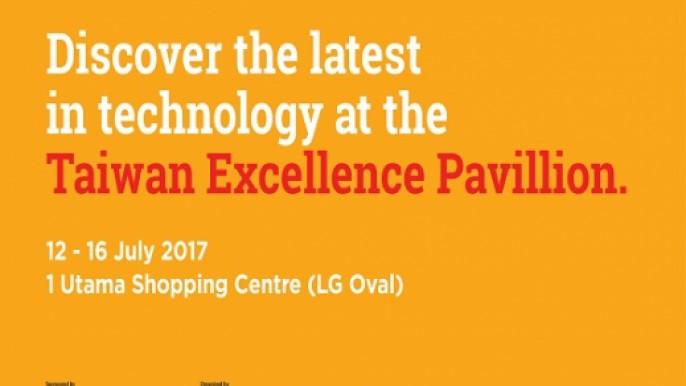 吉隆坡1 Utama購物中心體驗活動