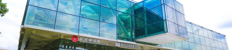 台灣精品線上導覽館