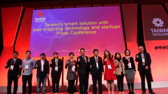 西班牙全球行動通訊展(MWC)台灣精品館