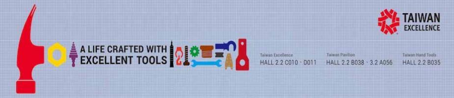 科隆五金展(International Hardware Fair)台灣精品館