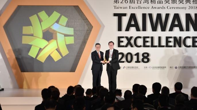 第27屆台灣精品選拔說明會