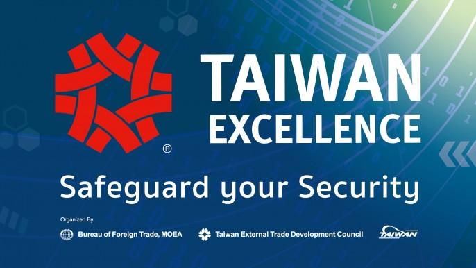 美西國際安全科技展(ISC WEST)台灣精品新產品發表會