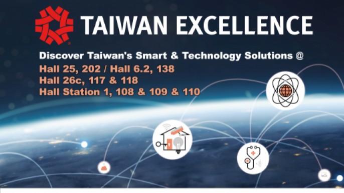 德國柏林消費電子展(IFA)設置台灣精品館