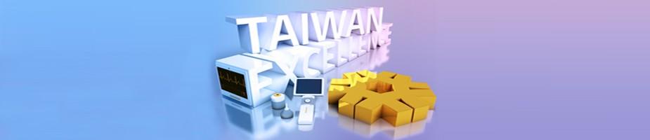 德國杜塞道夫醫療器材展(MEDICA) 設置台灣精品館及辦理記者會