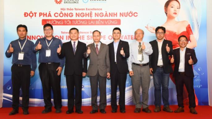 越南國際水工程大展(VietWater)設置台灣精品館及辦理記者會