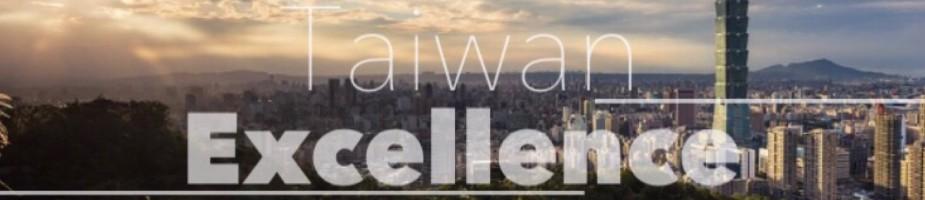 台北自行車展暨體育用品展設置台灣精品館