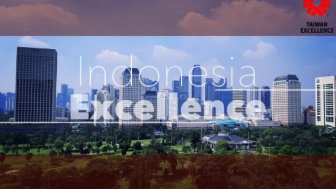 於印尼國際醫療展(Indonesian Hospital Expo)  設置台灣精品館