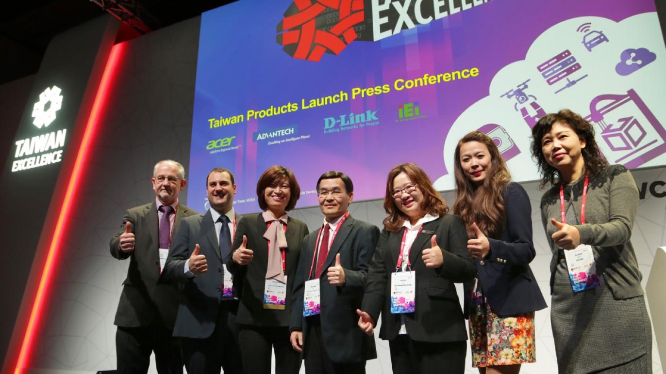 2017西班牙MWC展臺灣產品發表記者會講者及貴賓合影