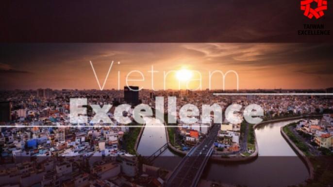 越南GATES資通訊通路商峰會設置台灣精品專區及辦理洽談會