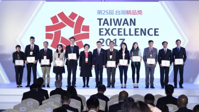 第25屆台灣精品獎表揚合影
