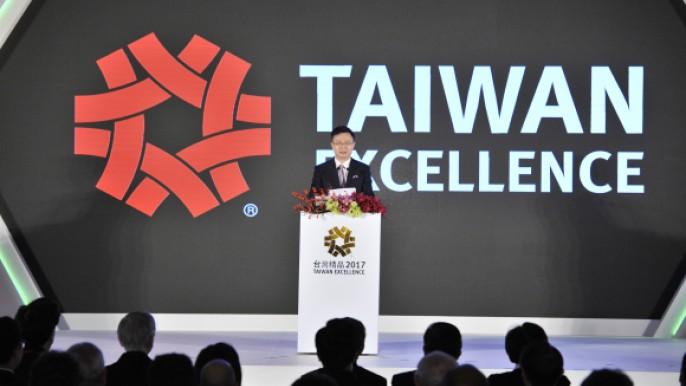 第25屆台灣精品獎頒獎典禮--致詞貴賓