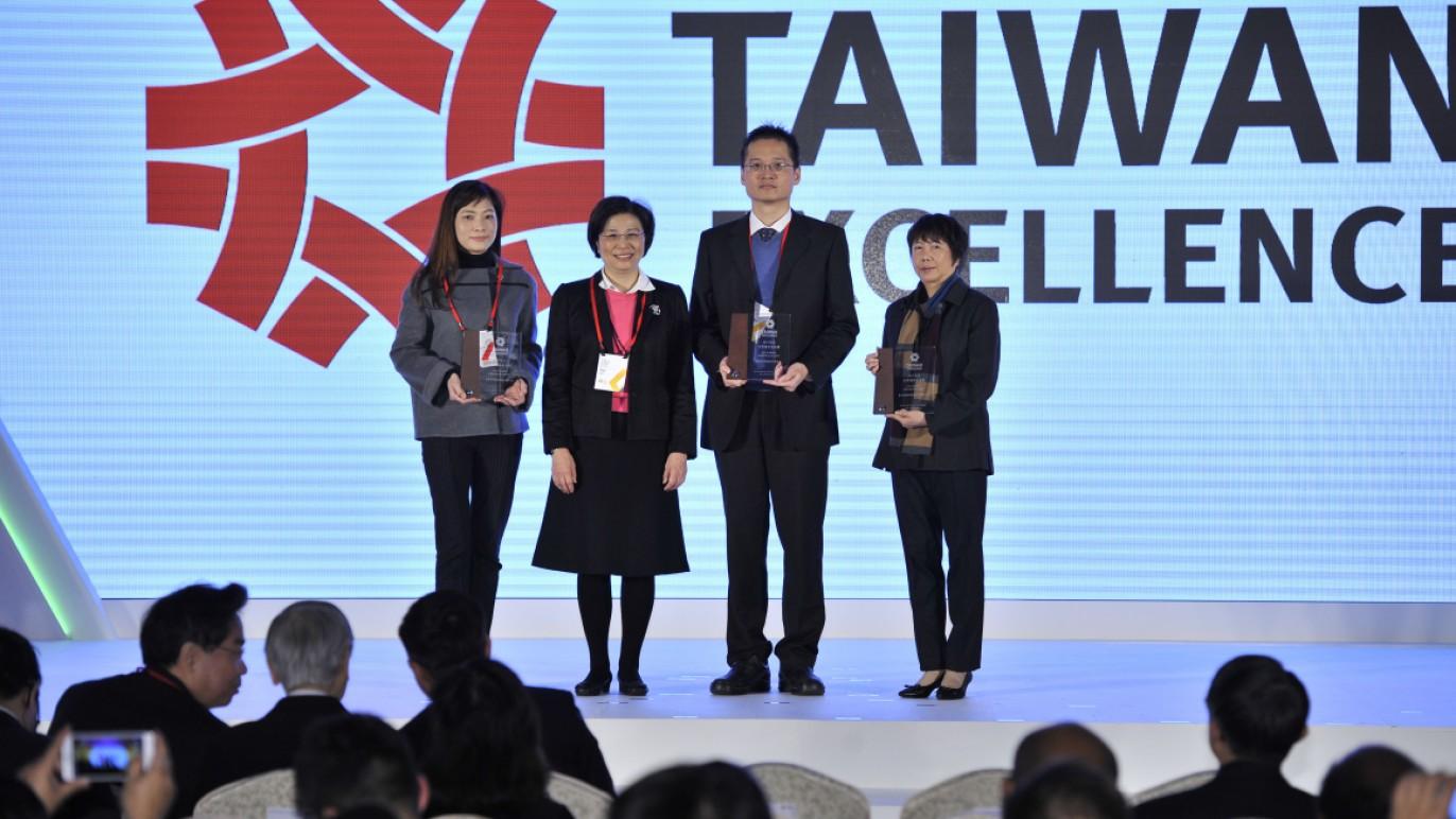 台灣精品成就獎
