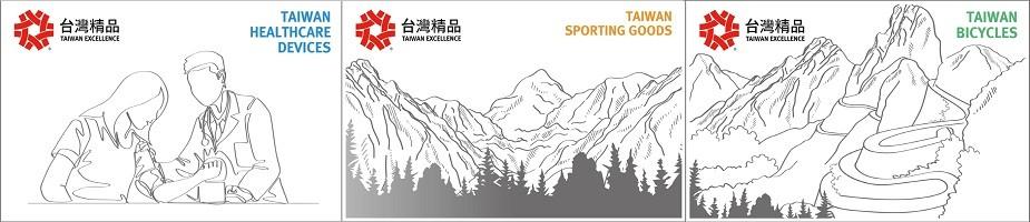 「台灣精品美利達盃」自行車賽暨「台灣精品體驗營」