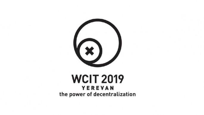 2019 亞美尼亞葉里溫世界資訊科技大會(WCIT)台灣精品館