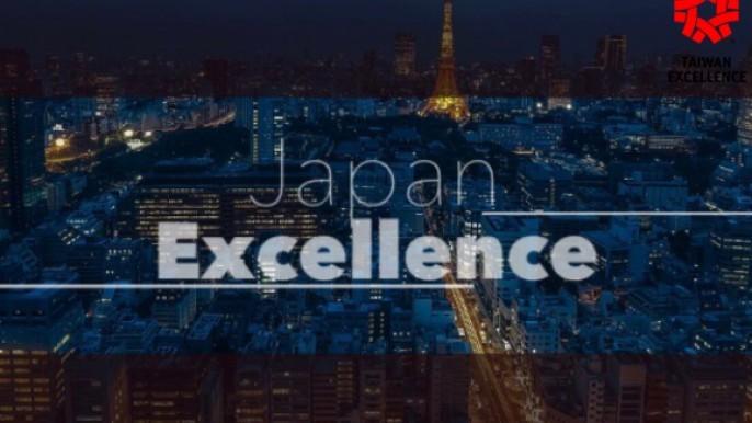 東京奧運台灣精品體驗活動
