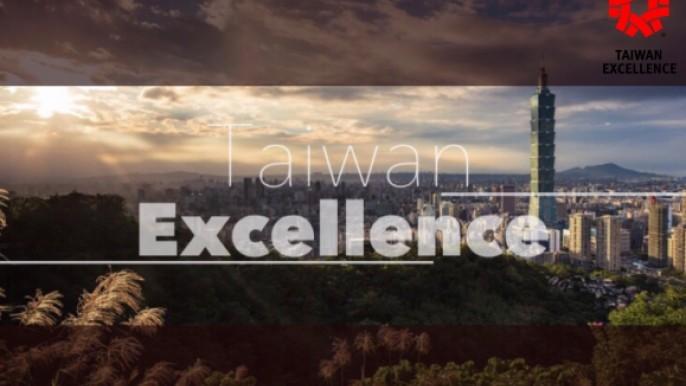 世界貿易中心協會臺北年會(WTCA 2020)辦理台灣精品展