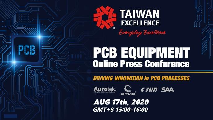 驅動PCB製程創新 - 台灣精品PCB設備線上記者會