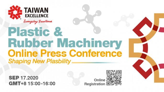 2020年台灣精品橡塑膠機械線上記者會