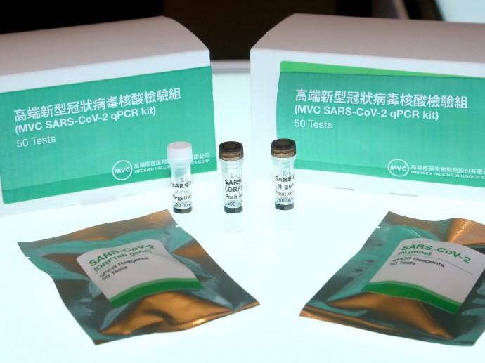檢測試劑開發成果超前 臺灣防疫國家隊列隊出擊