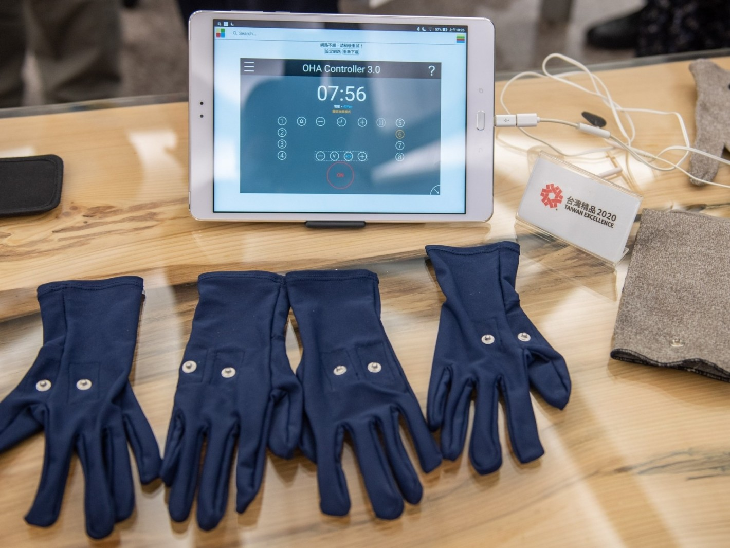 2020年台灣精品獎得主豪紳纖維科技股份有限公司的獲獎產品穿戴式智慧按摩紡織品