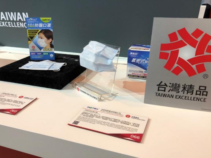 台灣精品口罩防護衣企業 搶攻全球疫後商機