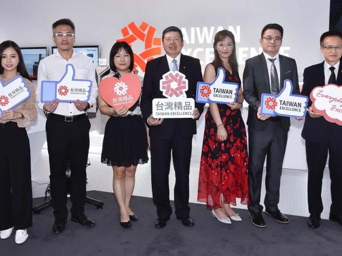 搶攻後疫情商機!台灣精品智慧交通線上展揭幕