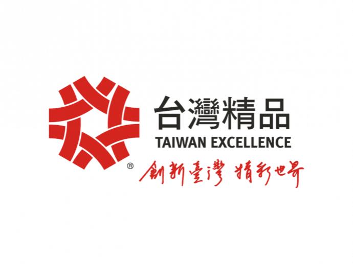 台灣精品獎與台灣優良精品大獎為不同獎項