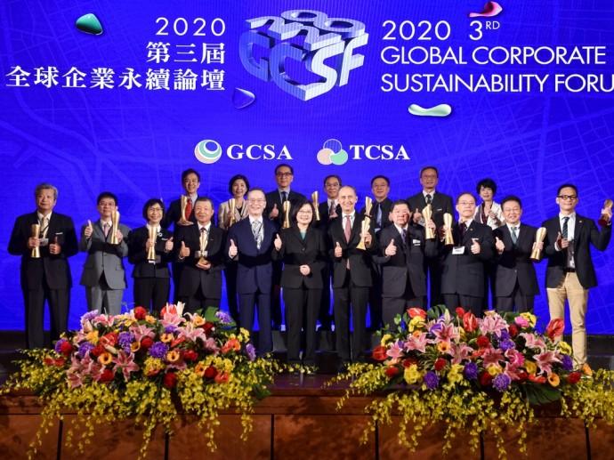 2021第14屆 TCSA台灣永續獎 開放報名