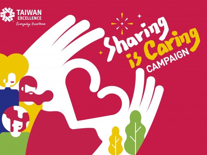 「你的想法,台灣精品幫你實現!」經濟部推動愛無界公益活動  邀請全球民眾創意發想